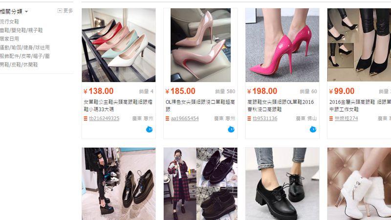 Xác định nguồn hàng của túi xách hoặc giày dép